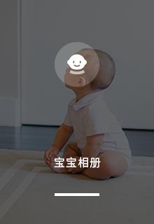 app_list4